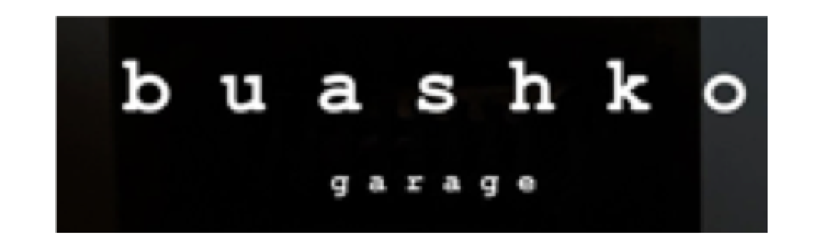 Buashko Garage